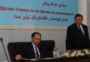 Встреча Министра иностранных дел Исламской  Республики Афганистан  в Академии наук